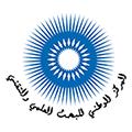 Centre National pour la Recherche Scientifique et Technique (CNRST), Maroc